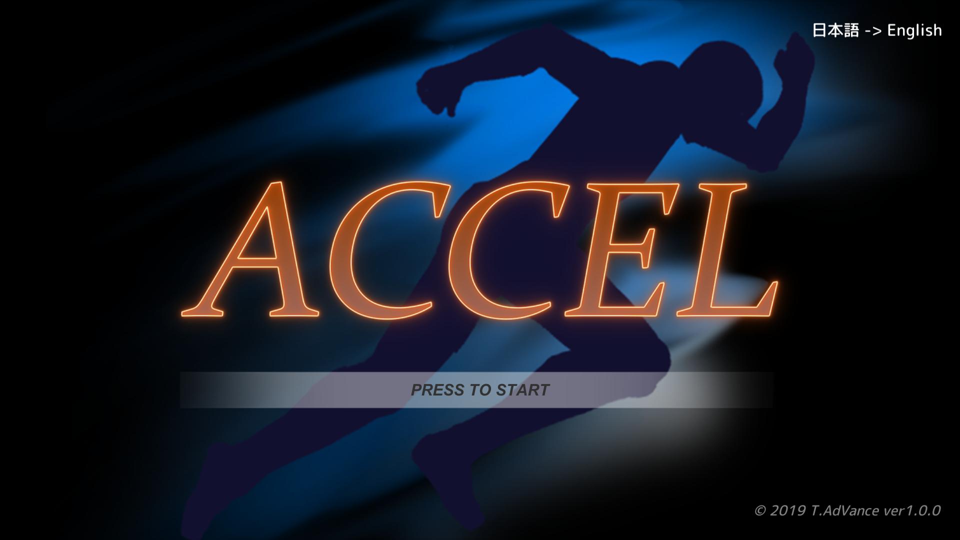 超高速タイムアタックアクションゲーム「ACCEL」